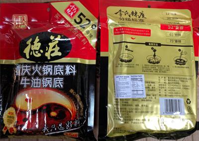 Recalled hot pot base product