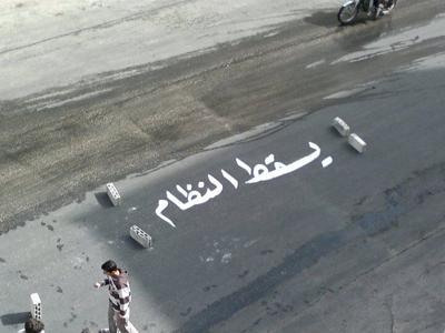 Syrian graffiti