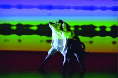 Catskill Mountain Foundation welcomes ZVIDANCE, in a performance of 'Maim'
