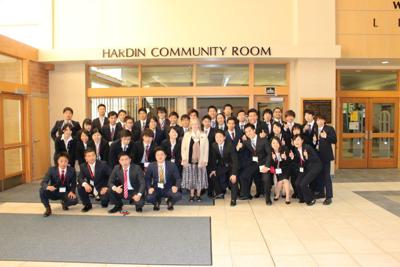 Japanese ag program
