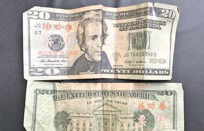 Local man jailed for trying to sell fake money - money
