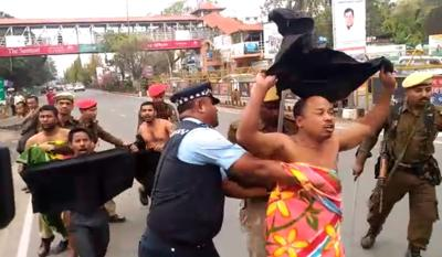 Women Protest Naked On The Street Of Ekiti State, Demand