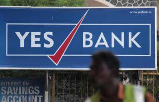 State Bank of India to invest $977 million in Yes Bank