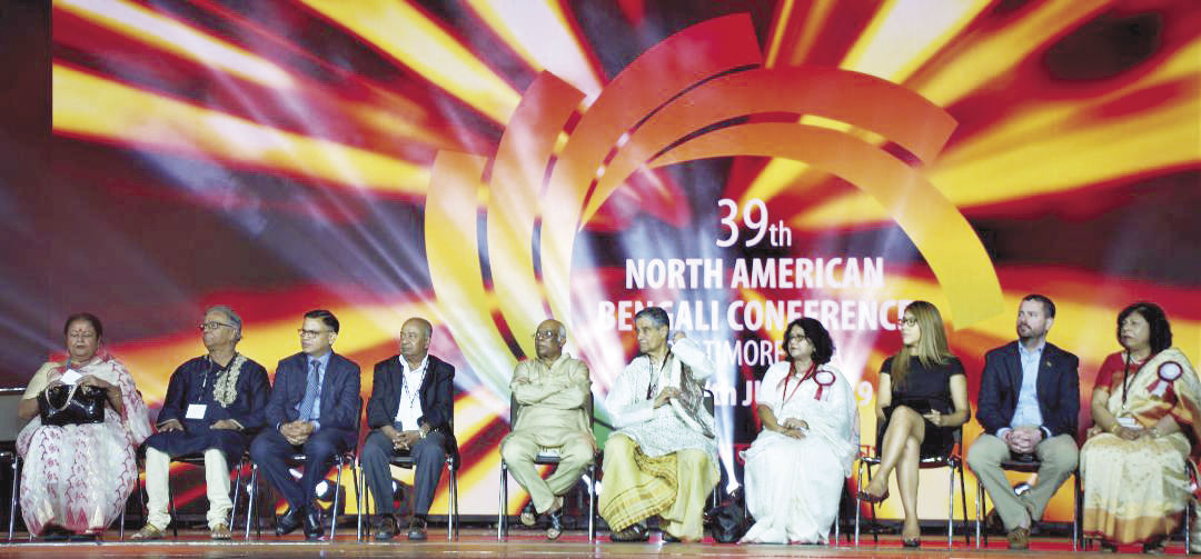 Over 5,000 attend 39th North American Bengali Conference in Baltimore