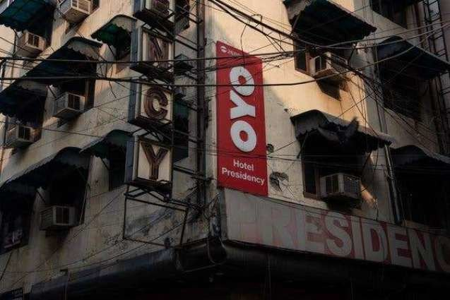 Softbank-funded hotel firm Oyo lays off 10% of India staff