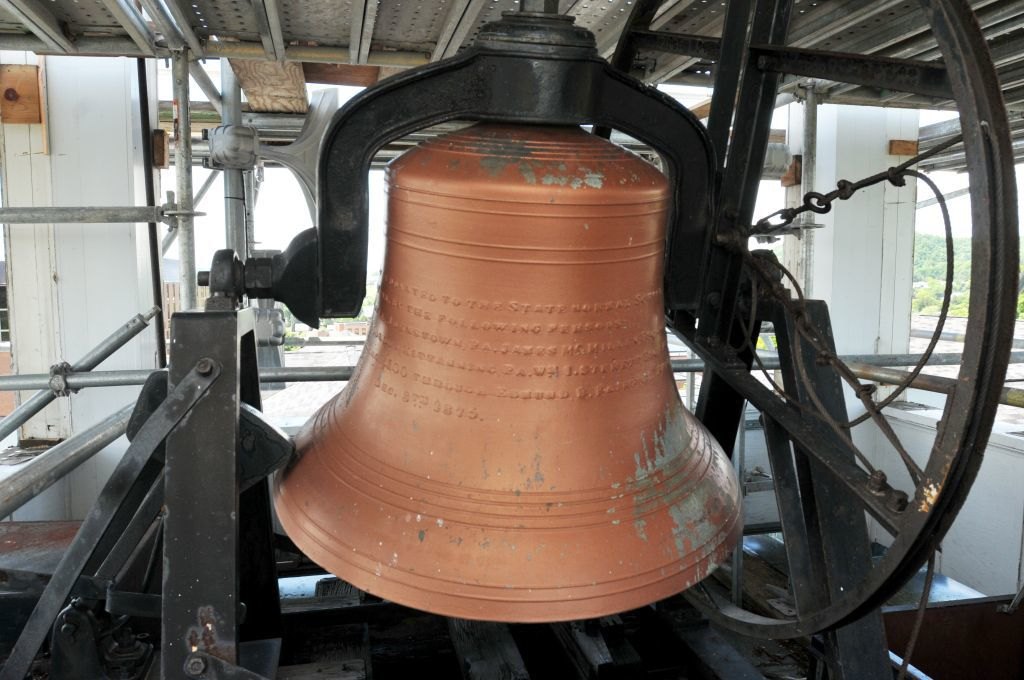 Sutton Hall bell