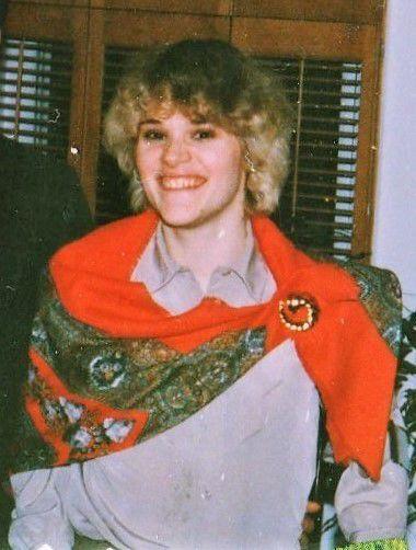 Mary Kay Ellis