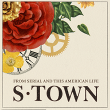 S Town Podcast220
