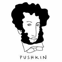 Pushkin220