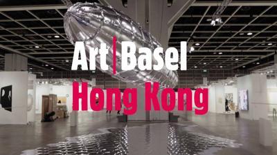 Art Basel Hong Kong cancelled