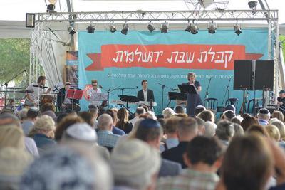 Conferences Shabbat