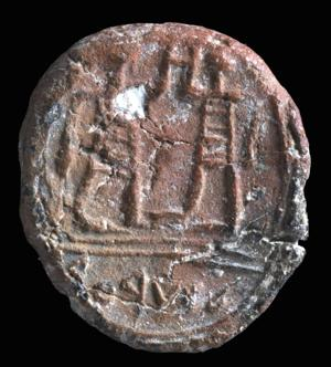 Clay seal supports existence of 2,700-year-old Jerusalem 'governor'