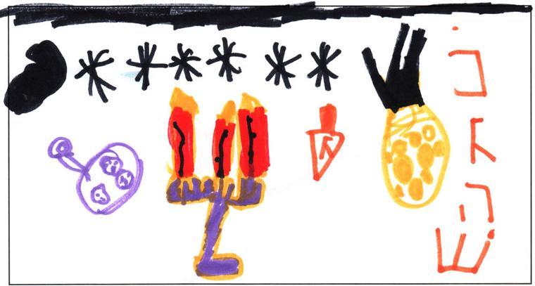 Dena Wiener, age 5, Phoenix Hebrew Academy