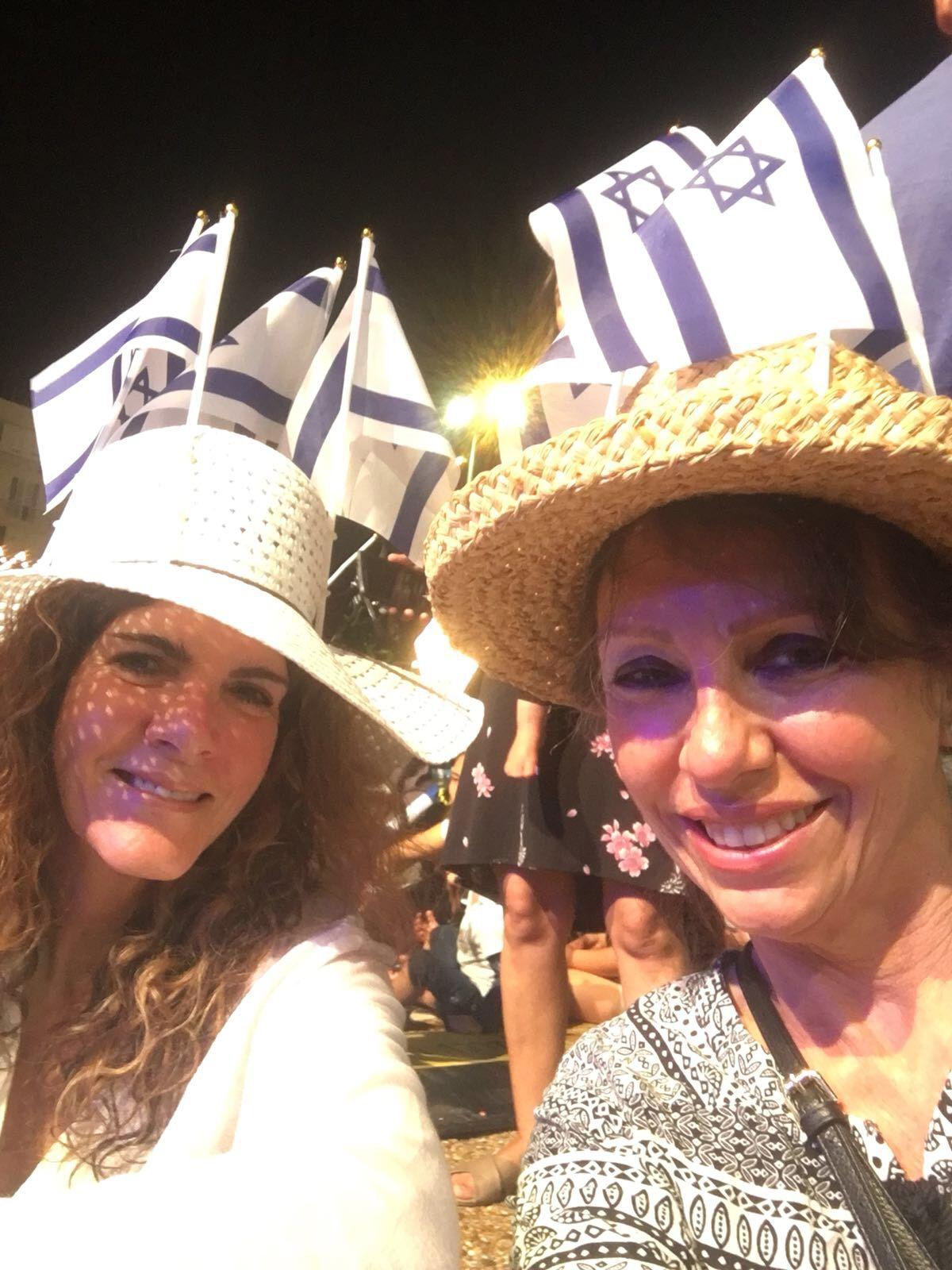 Happy birthday, Israel