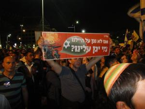 IDF soldier who shot immobilized terrorist begins serving 18-month prison sentence
