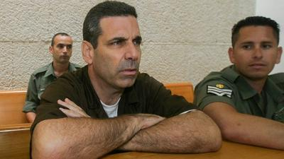 <p>Former energy minister Gonen Segev seen at the Supreme Court in Jerusalem for the appeal on his prison sentence on Aug. 18, 2006.</p>