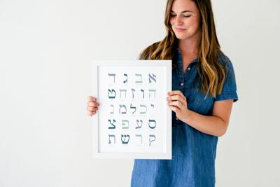 Modern Mitzvah
