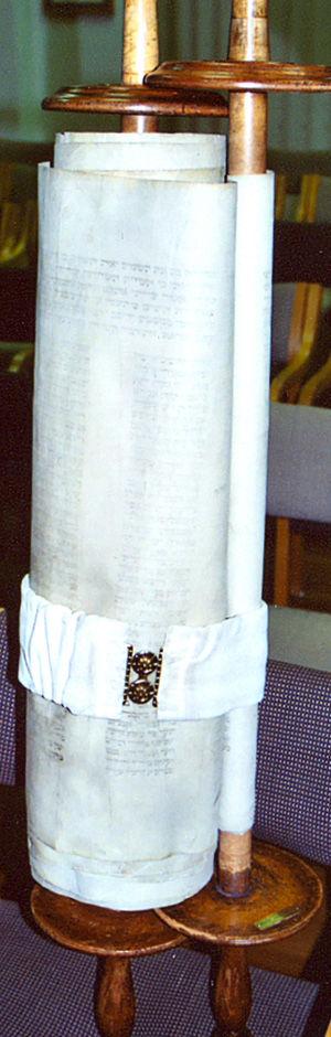 Czech Memorial Scrolls