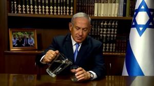 Netanyahu Iran Water