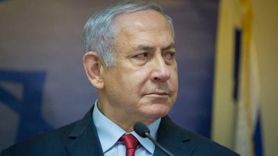 Netanyahu Warning