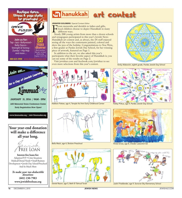 Hanukkah art contest - Page 1