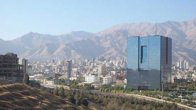Central Bank of Iran