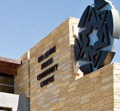 Ina Levine Jewish Community Campus