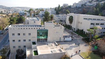 Jerusalem College of Technology