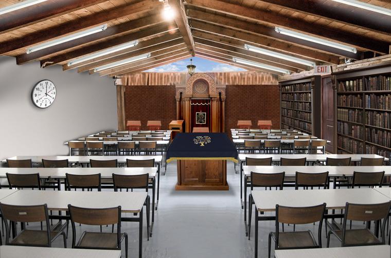 Yeshiva High Classroom