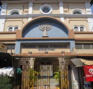 Fellner Synagogue