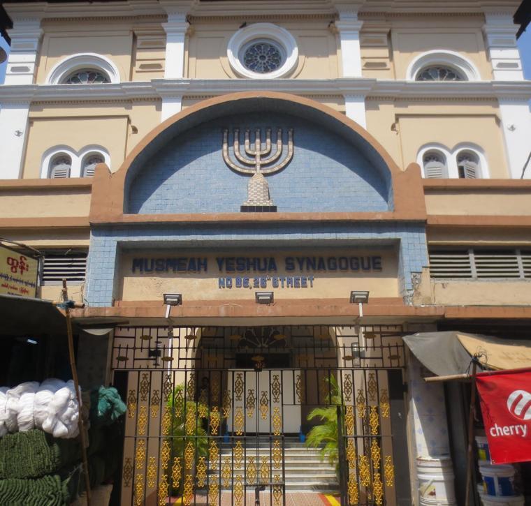 Fellner Synagogue
