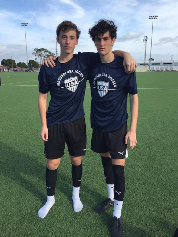 Maccabiah teammates