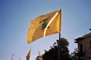 Hezbollah-Russia