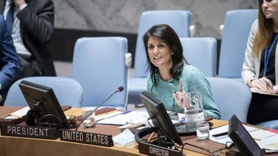UN Gaza