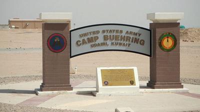 Camp-Beuhring-Army-Base-Kuwait-sharpened-880x495.jpg