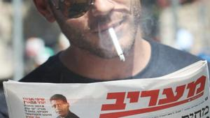 New law in Israel would ban tobacco advertisements