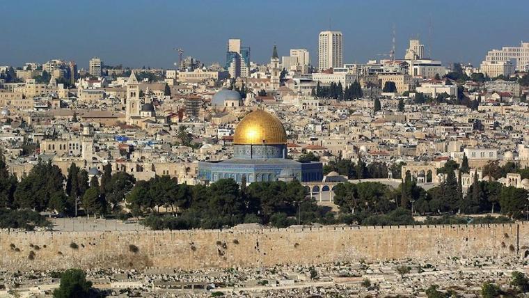 US Jerusalem Embassy