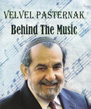 New book goes behind the scenes of Chasidic  musical heritage with anecdotes and memories