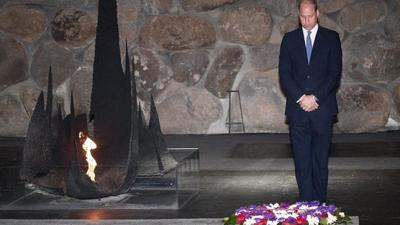 Prince William Yad Vashem