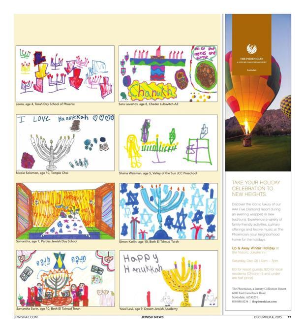 Hanukkah art contest - Page 2