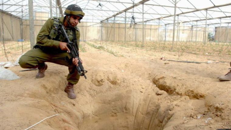 IDF Tunnel