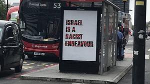Anti-Israel Posters