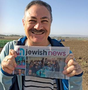 Where's your Jewish News?