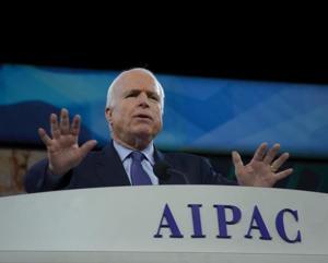 McCain AIPAC
