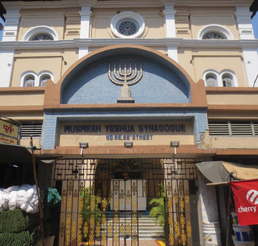 The Musmeah Yeshua Synagogue