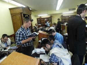 Yeshiva Liturgy