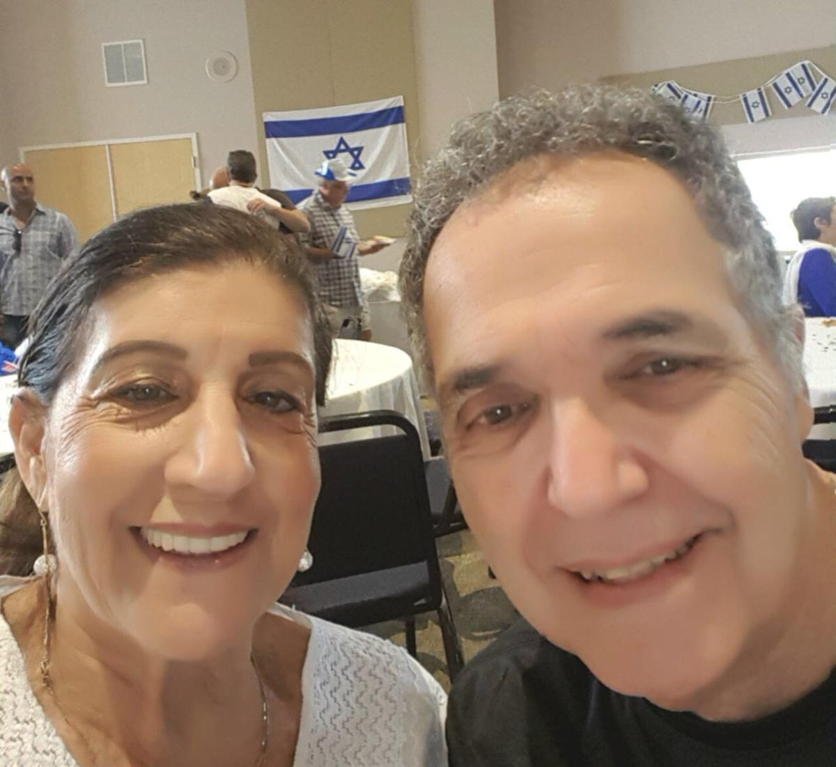 Six Day - Rachel Shamir and Moshe Raccach