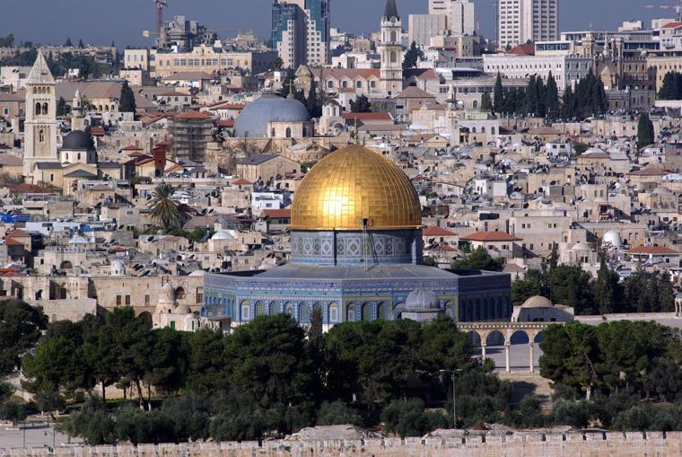 Jerusalem Recognition