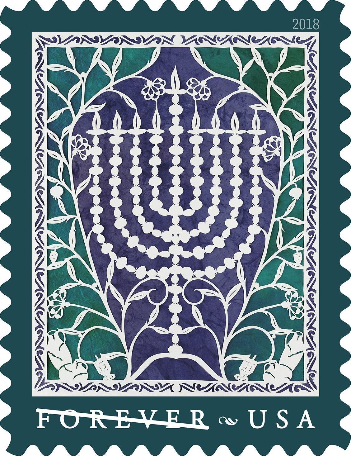 Chanukah stamp