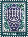 Jewish artist commissioned for 2018 Chanukah stamp
